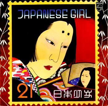 Japanese girlのレコードジャケット