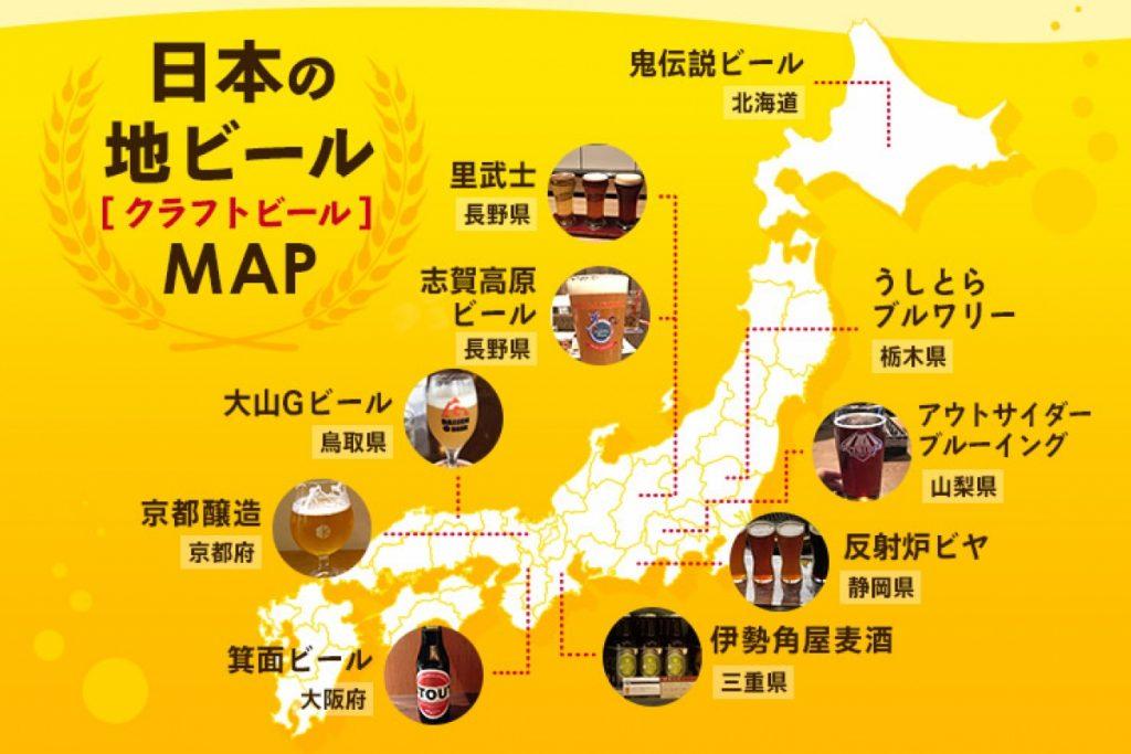 日本各地のクラフトビール所在地