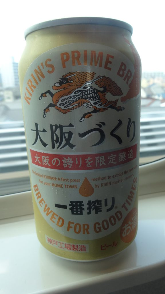 「大阪づくり」と書かれたビールの一番搾り