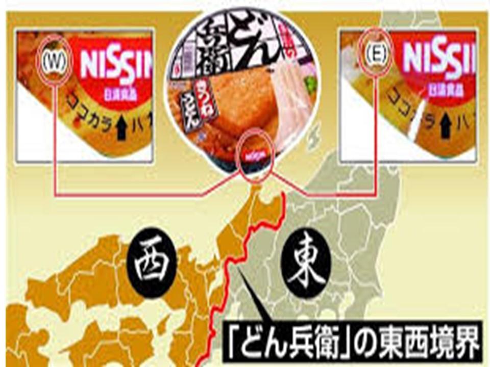 どん兵衛の東西境界線が描かれた地図