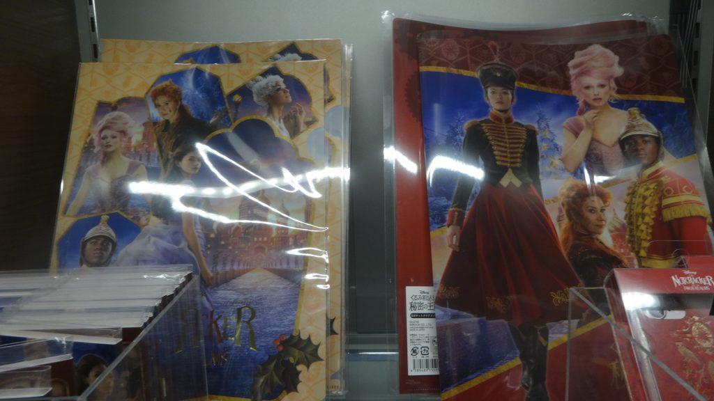 売店で売られていた映画のクリアーファイル