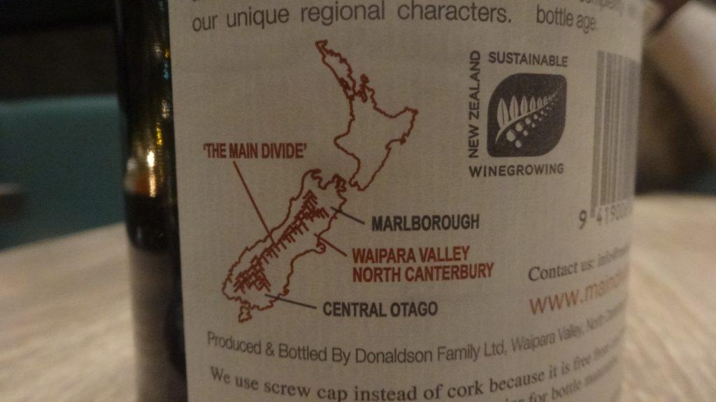 ワイカト近辺のワイナリーの地図
