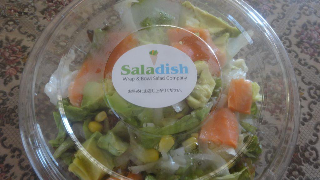 テイクアウトしたサラダ