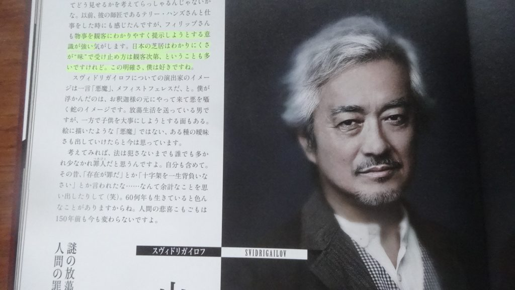 山路和弘さんのインタビュー記事