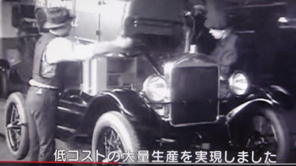 オートメーション化されたフォードの自動車工場