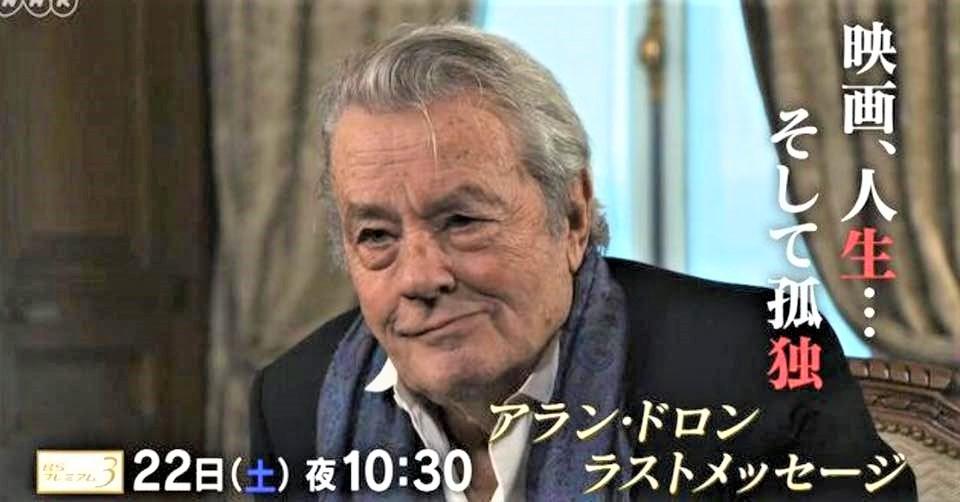NHKのインタビュー番組の宣伝