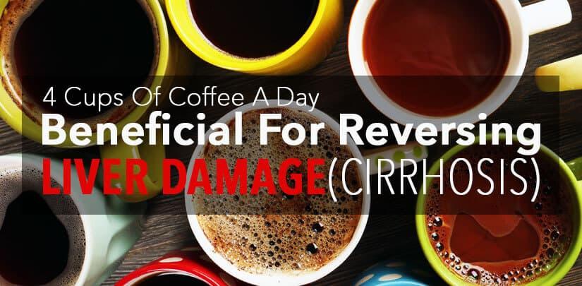 コーヒーによる肝硬変の改善