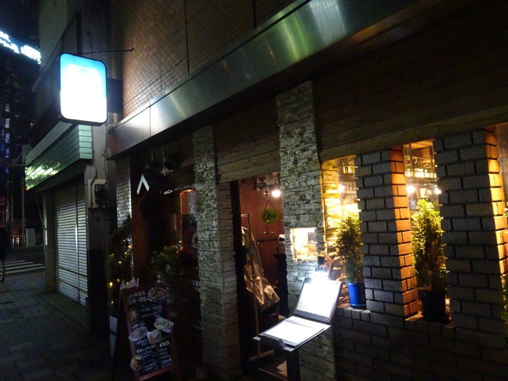 お店の正面の写真