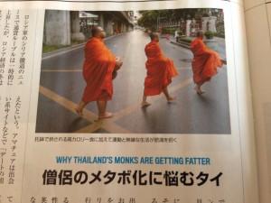タイの托鉢僧の肥満を報じる記事