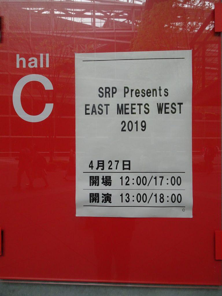 東京フォーラムの入口案内図