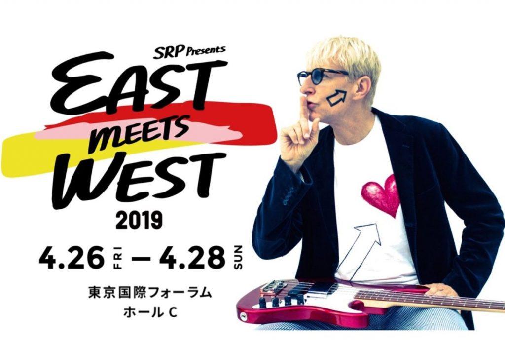 East meets West 2019のポスター