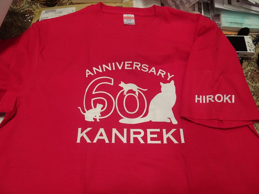 プレゼントされた赤いTシャツ