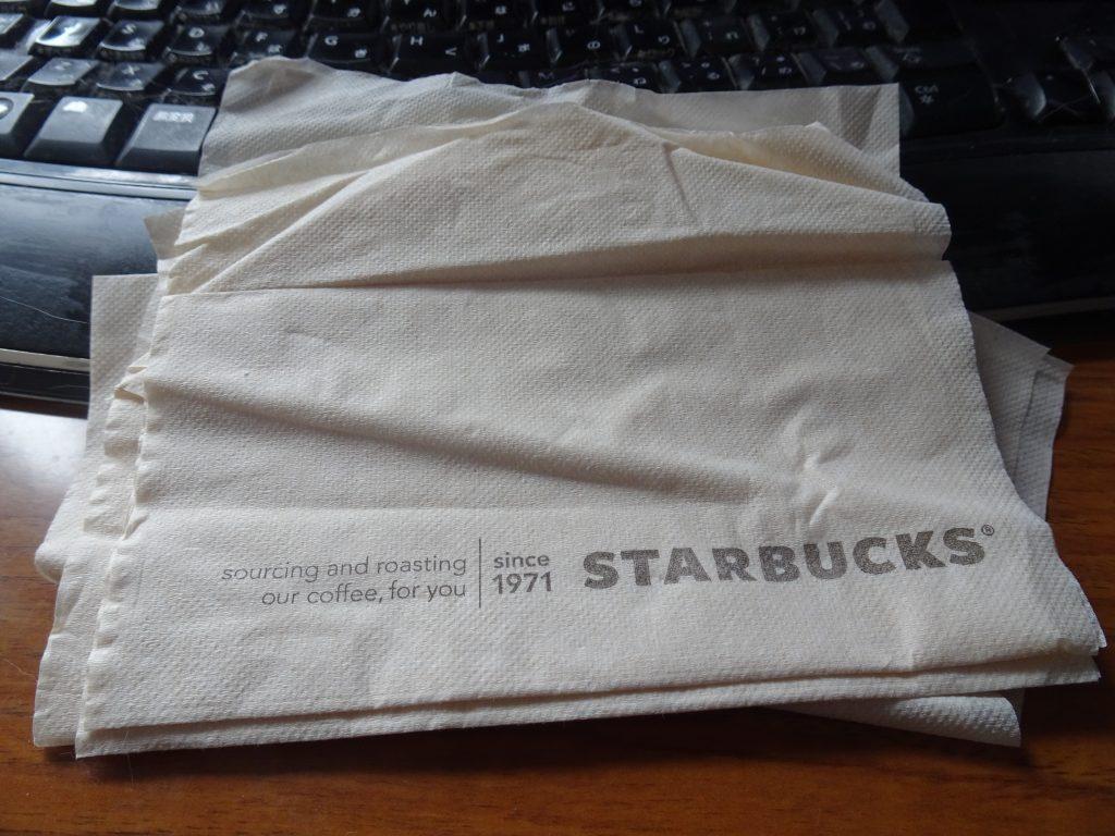 スタバの紙ナプキン