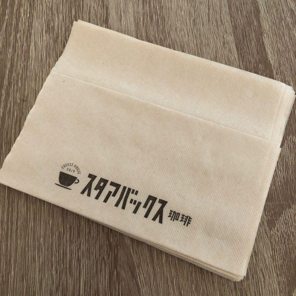 レトロなデザインのスタバの紙ナプキン