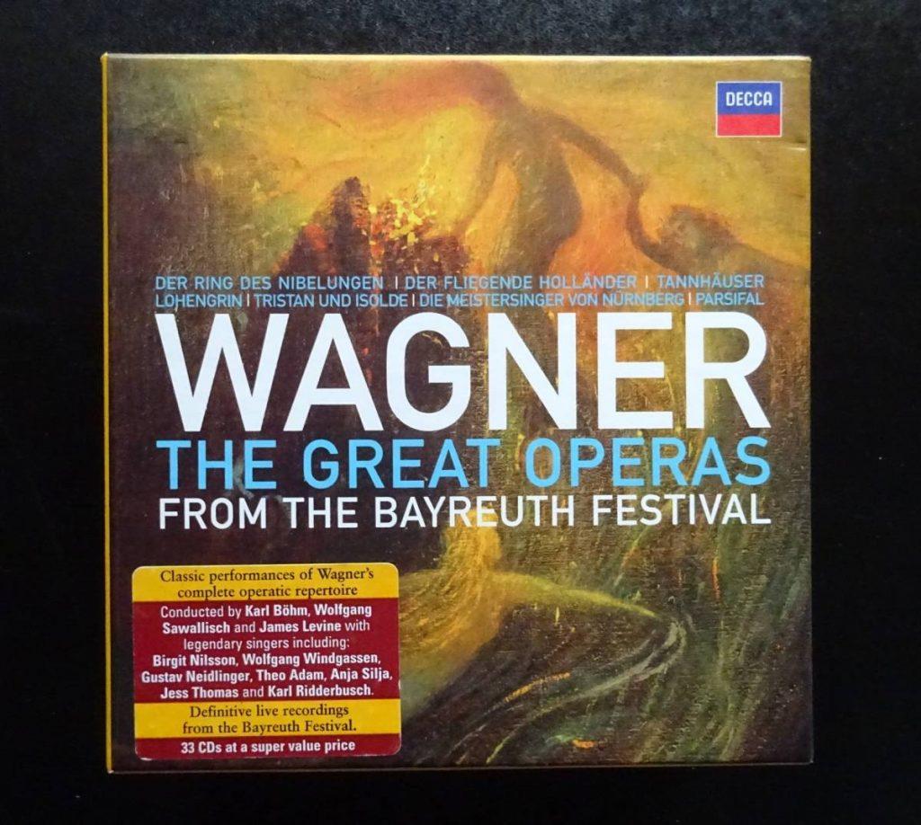 ワーグナーのオペラの様子