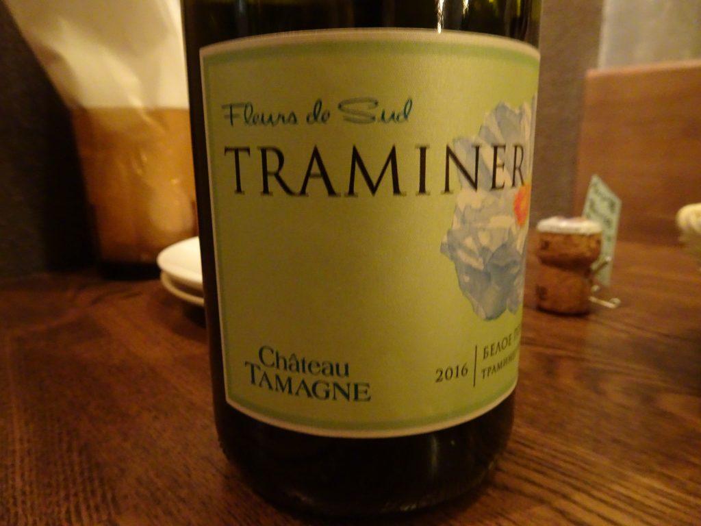 トラミネールというブドウのワイン