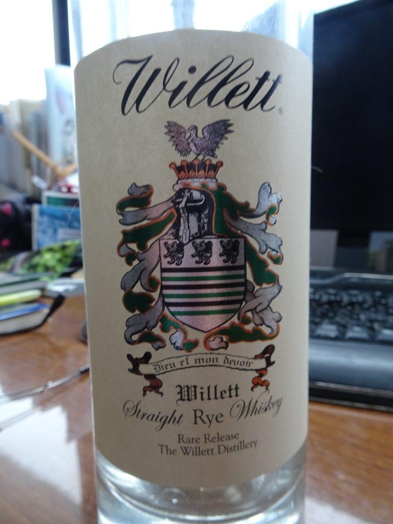 書き手がお勧めのライ・ウイスキーのボトルの写真