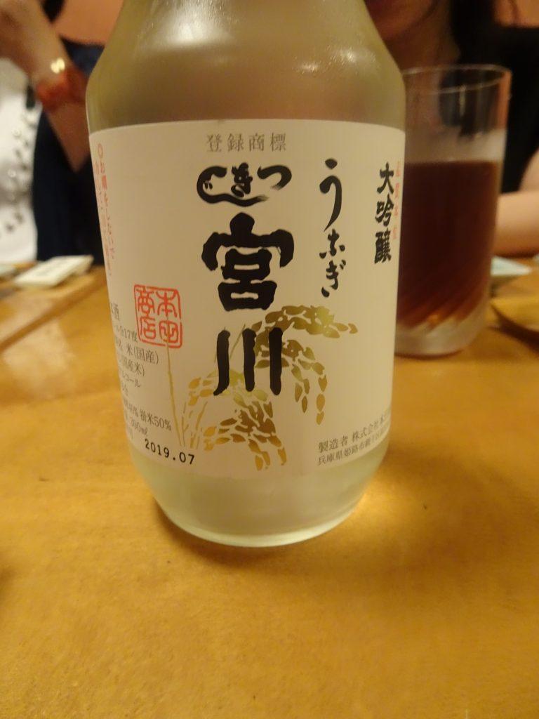 大吟醸の冷酒