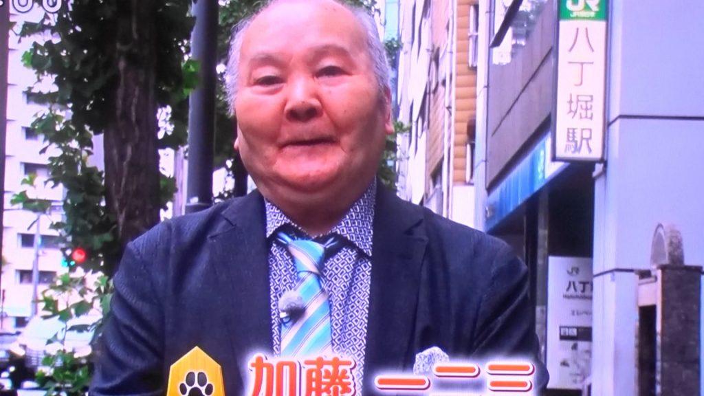 ひふみん登場!