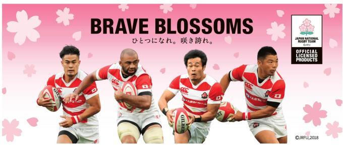 ジャパンの選手たち