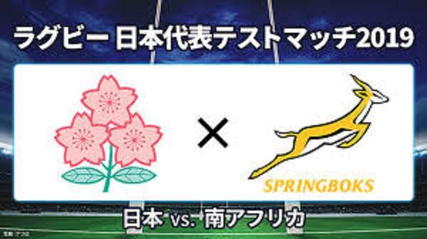 ジャパン vs 南アフリカの宣伝ポスター
