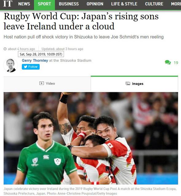 ジャパンの歴史的勝利を伝える海外メデイア