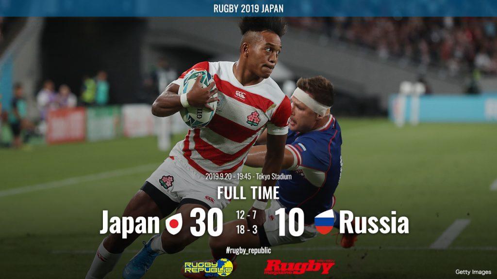 ジャパン ロシア戦の結果を示す画像