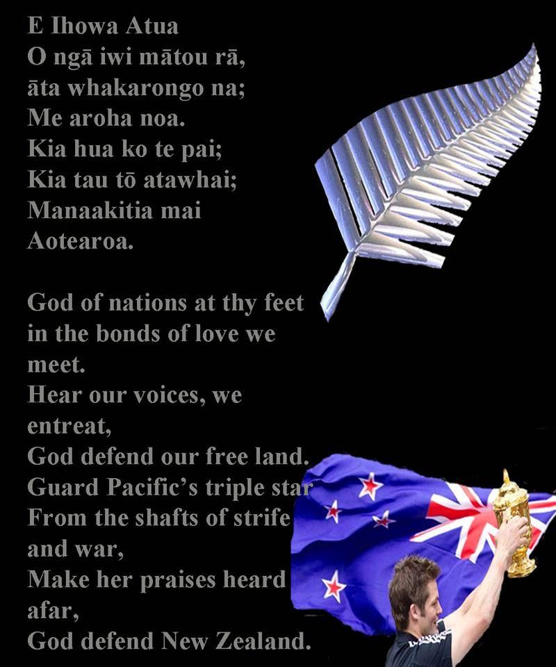 マオリ語で書かれたニュージーランドの国歌の歌詞