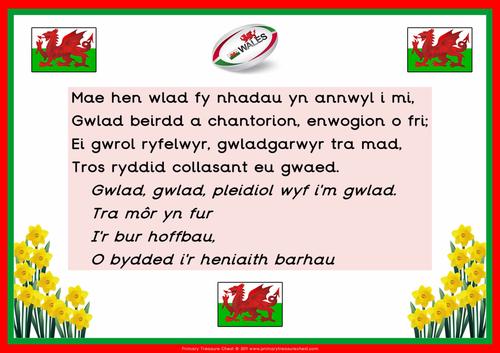 ウエールズ語で書かれたウエールズの国歌の歌詞