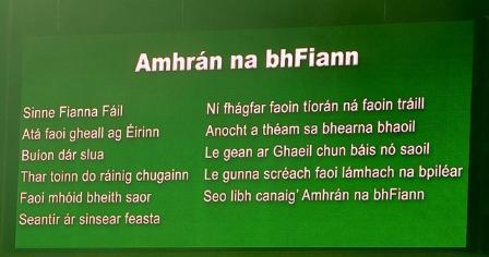ゲール語で書かれたアイルランドの国歌の歌詞