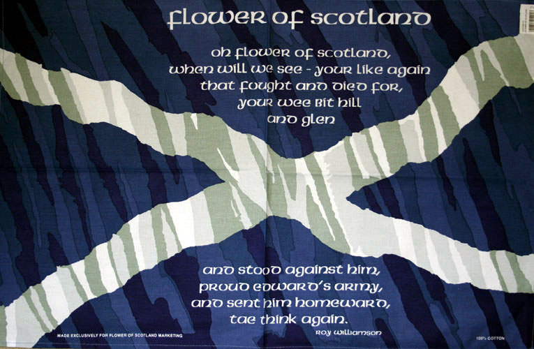 フラワー オブ スコットランドの歌詞