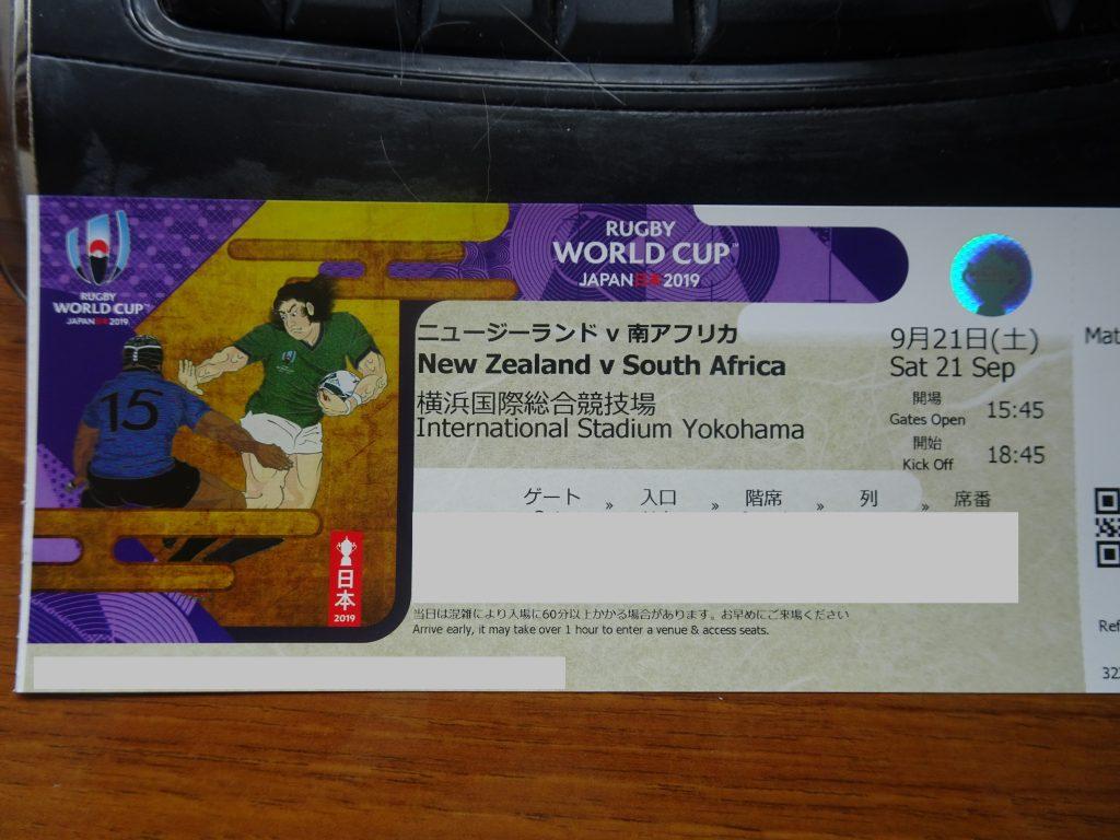 オールブラックス vs スプリングボクス戦のチケット