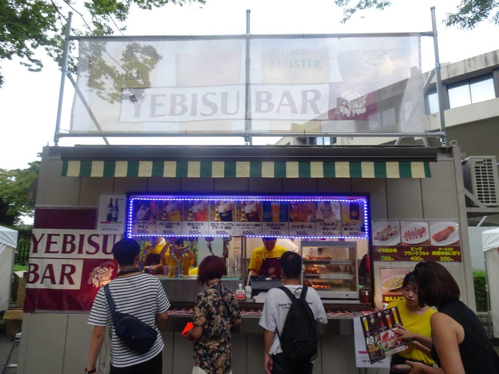 ビール売り場のテント