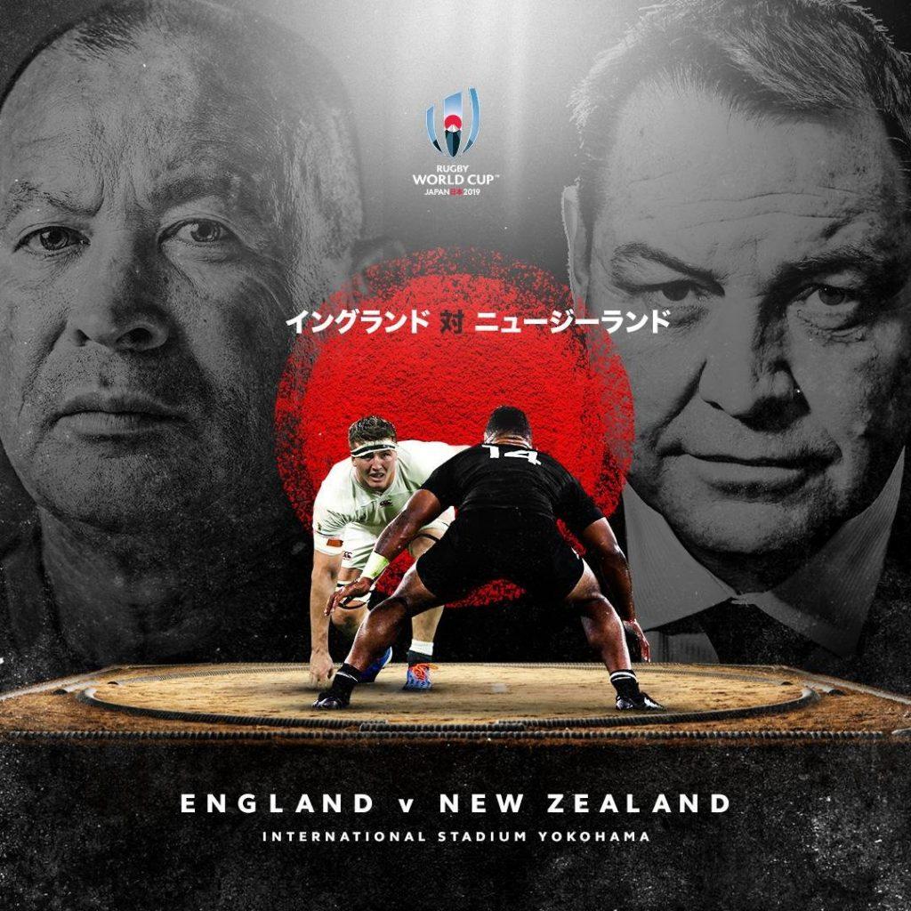 オールブラックス対イングランドのポスター