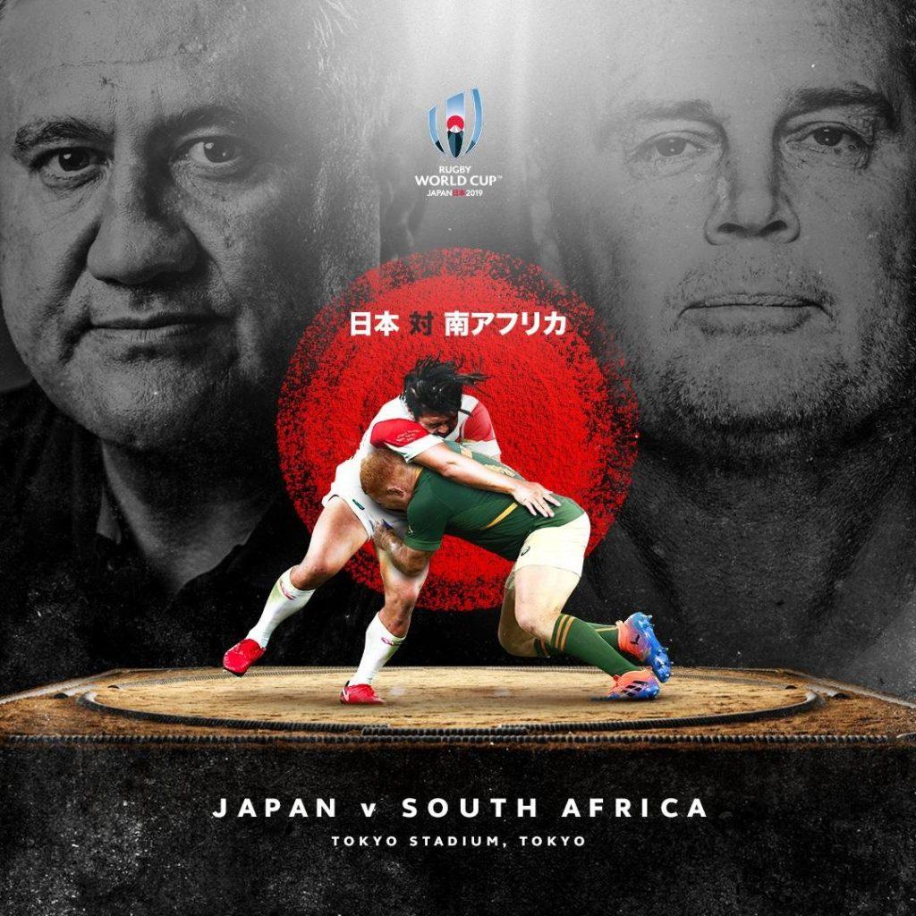 ジャパン vs 南アフリカのポスター