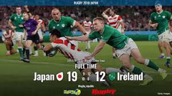 アイルランドに勝ったことを告げるニュース