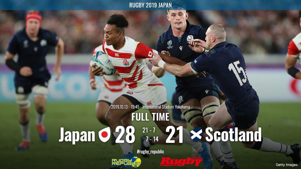 スコットランドに勝ったことを告げるニュース