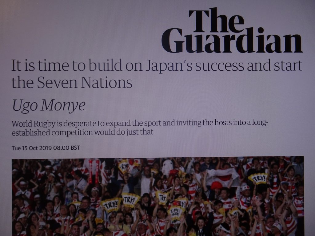 Guardian紙の記事