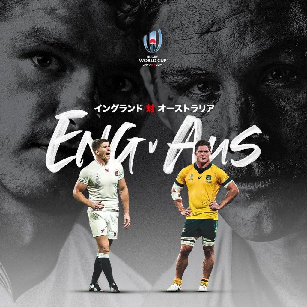 イングランド vs オーストラリアのポスター