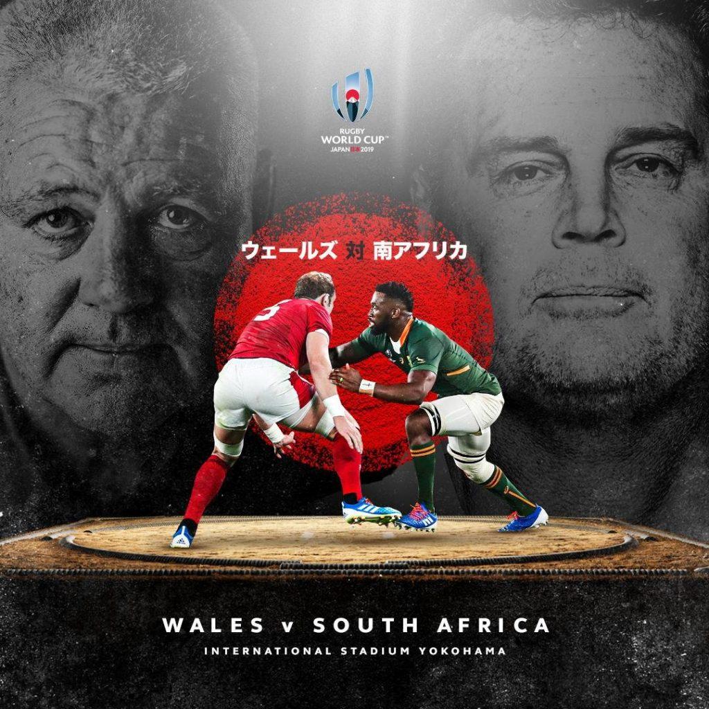 ウエールズ vs 南アフリカのポスター