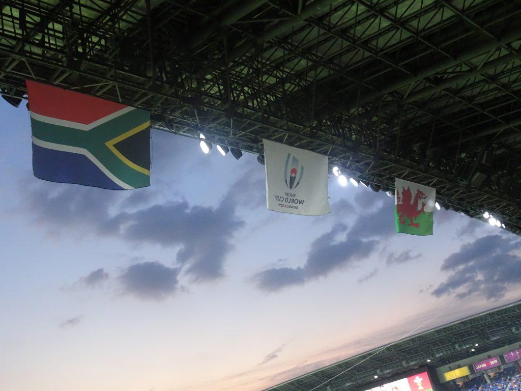 ウエールズと南アフリカの旗