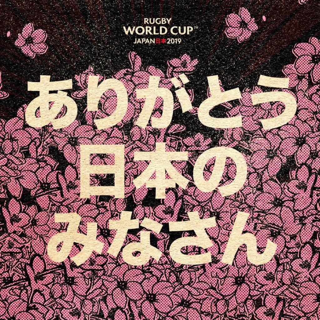 日本の皆さん ありがとう と書かれたポスター