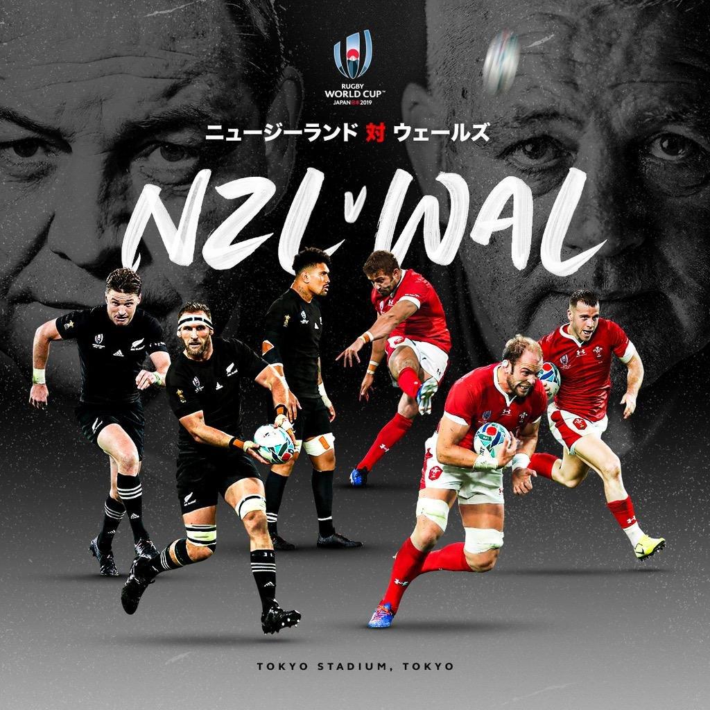 オールブラックス対ウエールズ戦のポスター