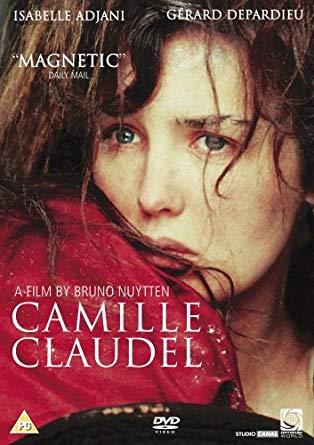 イザベル・アジャーニが主演した映画のポスター