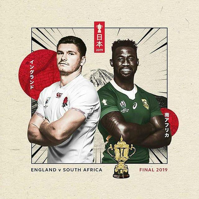イングランドと南アフリカ戦のポスター
