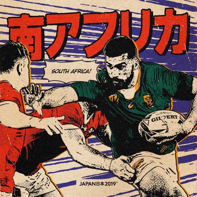南アフリカチームのポスター