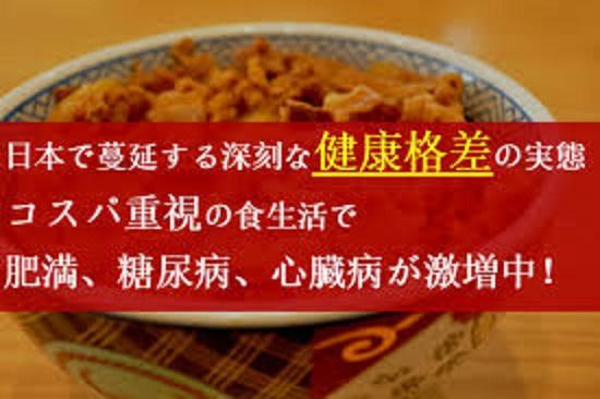 牛丼 ラーメンの写真