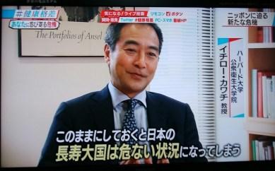 日本人の命の格差は拡大していると警鐘を鳴らすイチロー・カワチ