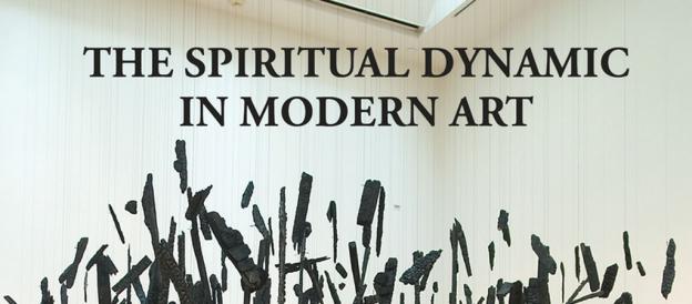 現代アートの精神性を強調するポスター