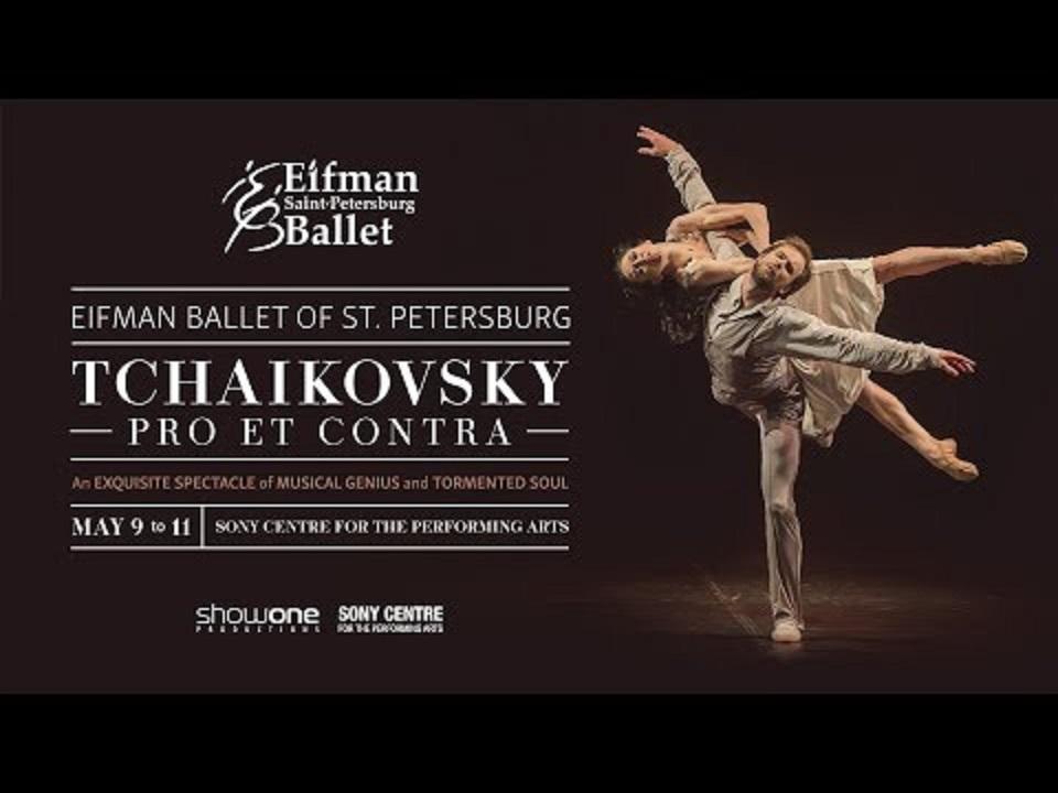 チャイコフスキーの生涯をモチーフにした作品のポスター